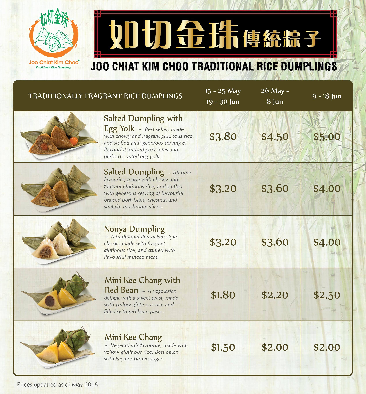 dumpling price